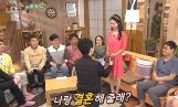 ����/ KBS2 �������α� ���������Դ�3�� ĸó